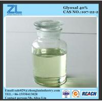 glyoxal 40 for resins manufactures ,CAS NO.:107-22-2 Manufactures