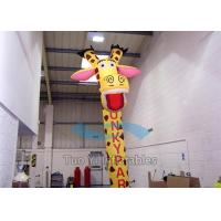 Outdoor Advertising Inflatable Sky Dancers One Tube With Animal Shape OEM / ODM Manufactures