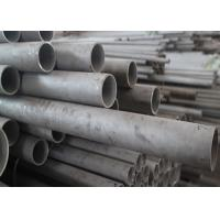 400 Series Stainless Steel Tubing , Squash Test Large Stainless Steel Pipe Manufactures