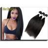 Silk Straight 10 Inch - 30 Inch Peruvian Virgin Hair For Women CE SGS Manufactures