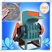 Scrap metal crusher for sale Manufactures