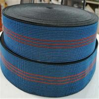 High Tenacity Custom Lawn Elastic Chair Webbing Blue With 3 Red Straps Manufactures