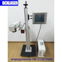 Buy cheap jewelry laser marking machine 20w 30w 50w 100w online flying fiber laser marking machine on sale from wholesalers