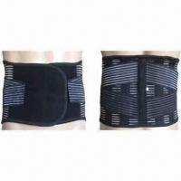 Waist Support, Used for Treating of Lumbar Vertebra Fracture Manufactures