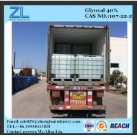 Glyoxal 40% used as chelating agent,CAS NO.:107-22-2 Manufactures