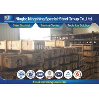 Forged / Hot Rolled High Speed Tool Steel M42 for Cold Work Tools Manufactures