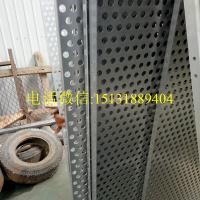 Buy cheap hexagonal hole perforated metal sheet / aluminum panel perforated outdoor steel from wholesalers