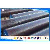 Diameter 80-1200 Mm SAE4320 Forged Steel Bar Turned / Black / Bright Surface Manufactures