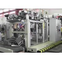 Full Automatic FFS Packaging Machine for Charcoal Powder / Activated Carbon PLC Control Manufactures