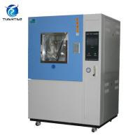 Blue / White Sand And Dust Chamber Easy Operation For Dust Resistance Test Manufactures