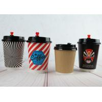 Disposable Insulated Paper Cups Hot Coffee Paper Cupsm With LFGB Approved Manufactures