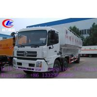 dongfeng tianjin 6*2 30cbm farm-oriented poultry feed truck for sale, best price 15tons animal feed transported truck Manufactures