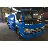 Buy cheap Forland 5CBM Milk Collection Truck 4 Tons / 5 Tons Mini Fresh Milk Transporting from wholesalers