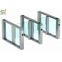Waist High Biometri Supermarket Swing Barrier Speed Swing gate For Subway Manufactures