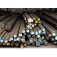 China low price hot rolled alloy tool steel round bar 1,2379 D2  for small orders on sale
