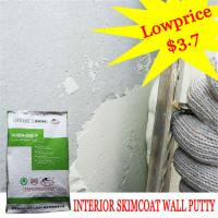 Buy cheap Flexible Waterproof Wall Filler Putty Polymer Powder Environmental from wholesalers