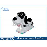 Durable Fiberglass Cute Dog Coin Operated Children's Rides Amusement Equipment Manufactures