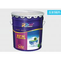 Roof Tile Thermal Insulation Heat Reflective Paint Roof Cooling For Building Roof Coating Manufactures