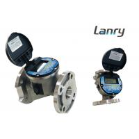 Home Ultrasonic Liquid Flow Meter / Residential Water Meter For Big Size Pipe Manufactures