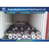 DIN 1.8550 / 34CrAlNi7 Alloy Steel Bar Nitriding Steel for automotive industry Manufactures