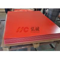 Flame Resistant Red Laminate Sheet High - Flexural And High - Impact Strength Manufactures