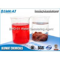 Fast Speed Textile Effluent Decolorizing Bluwat Chemicals In Pulp Production Manufactures