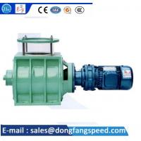 DFGFWFL Airlock Rotary Feeder Variable By Volume Star Discharge Valve