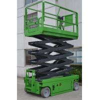 Self-propelled Scissor Lift with Extension Platform Manufactures