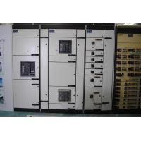Buy cheap Expoxy Powder Polymerised At High Temperature IP54 Blokset Series LV Switchgear from wholesalers