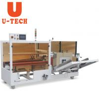 Fully automatic carton sealer filler packer machine line Manufactures