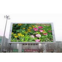 1/4 Scan RGB Led Outdoor Screen , Advertising Led Display Panel 3 Years Warranty Manufactures