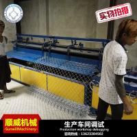 2.5m Weaving Breadth Chain Link Fence Weaving Machine Diameter Φ1.4mm - Φ5.0mm Manufactures