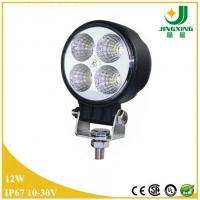 Quality High bright 12W LED WORKING LIGHT High Power IP67 24V Off Road Led Work Light Lamp for sale
