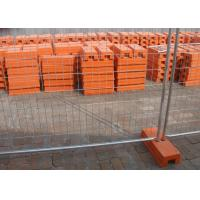 Portable Temporary Fence Panels 32MM Pipe Temporary Security Fencing Plastic Feet Manufactures