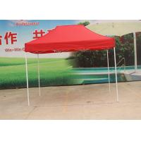 Aluminum Frame Pop Up Market Tent Heat Transfer Print For Promotional Display Manufactures