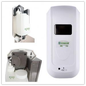 China 2015 high quality hotel hospital school use bathroom automatic foam sanitizer dispenser YK1025 on sale