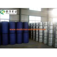 Hexyltrimethoxysilane Or Cross Linking Agents , CAS 3069-19-0 Silane Coupling Agent Manufactures