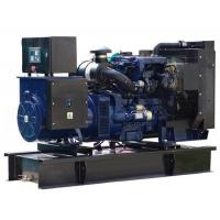 Perkins Power Generator Set 250KVA 1500RPM Brushless Sychronous Alternator Manufactures