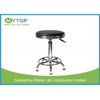 Wholesales Economic Student PU Leather Surface ESD Lab Stool With Stainless Steel Gas Lift Manufactures