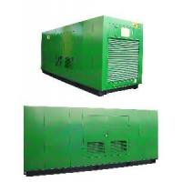 Diesel Generator/Generating Set  (CD-P500KVA) Manufactures