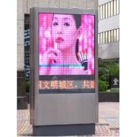 China Popular LED Display Advertising Solutions P6 192mm x 192mm 2000cd/sqm LED Slim Light Box on sale