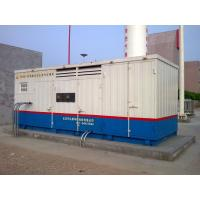 Compressed Natural Gas / CNG Station Compressor 350V / 50Hz JB/T 11422-2013 Manufactures