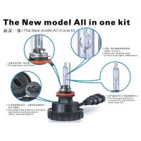 China High Performance Auto HID Xenon Conversion Kit  Mini HID All One 2G Heatproof on sale