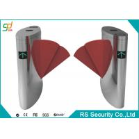 Tight Channel Automatic Turnstile Multiple Used Bi-diretion  Flap Gate Barrier Manufactures