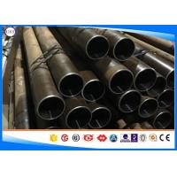 1020 / C22 / 1.0402 / S20C Honed Stainless Steel Tubing For Hydraulic Cylinder Manufactures