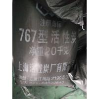 Quality Low Heavy Metal Activated Carbon Medicine Pharmaceutical Reagent ECO Friendly for sale