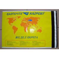 Quality Security Permanent Self Adhesive Plastic Bags For Postage With Document Pouch for sale