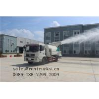 2016 Dust control and prevention Multifunctional Dust truck - hubei runli truck Manufactures