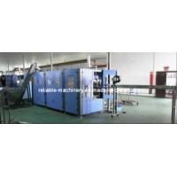 6 Cavity Pet Bottle Blowing Machine Manufactures