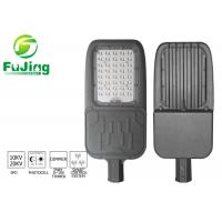 New arrived Energy saving LED solar street light 15W  180lm/w with 6M street light pole Manufactures